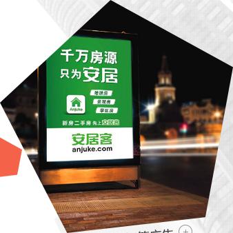 广东艺都科技有限公司